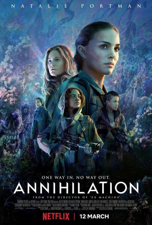Annhilation
